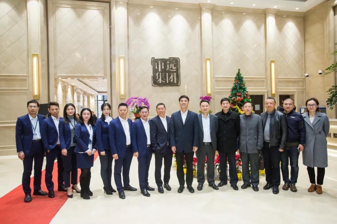 杨浦区政府领导莅临申远集团参访调研